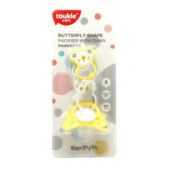 Cmooth pacifier (L-S)